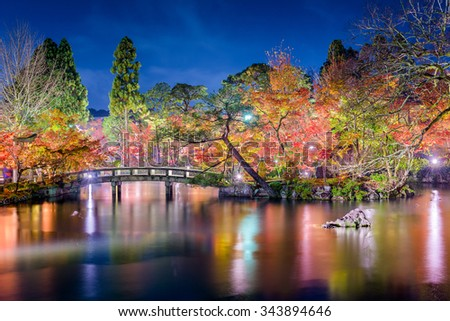 Kyoto, Japan at Eikando Garden at night in the autumn. - stock photo