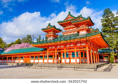 Kyoto, Japan at Heian Shrine during spring. - stock photo