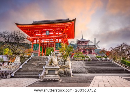 Kyoto, Japan at Kiyomizu Temple in the morning. - stock photo