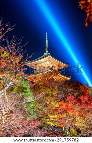 Kyoto, Japan at the pagoda of Kiyomizu-dera Shrine at night. - stock photo