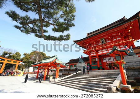 KYOTO, JAPAN - FEBRUARY 26 : Fushimi Inari Shinto shrine at February 26, 2013 in Kyoto, Japan. Fushimi Inari is one of the most important Shinto shrines in Japan.