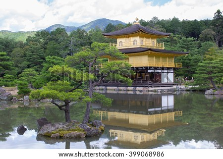 Kyoto, Japan -July 14 - The Golden Pavillion Temple on a summer morning in Kyoto, Japan on July 14, 2015.