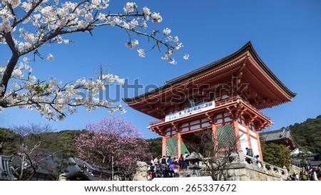 Kyoto, Japan - March 28, 2015 : Kiyomizu-dera in Temple Kyoto, Japan - stock photo