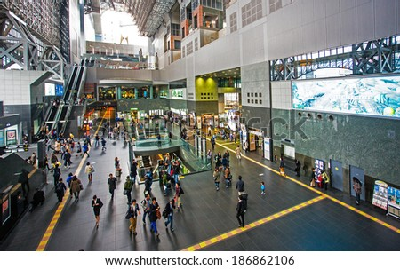 KYOTO, JAPAN - MARCH 25: Kyoto Station on March 25, 2014 in Kyoto, Japan. It is Japan's 2nd largest train station and its futuristic architecture opened amid controversy in 1997 in the historical city