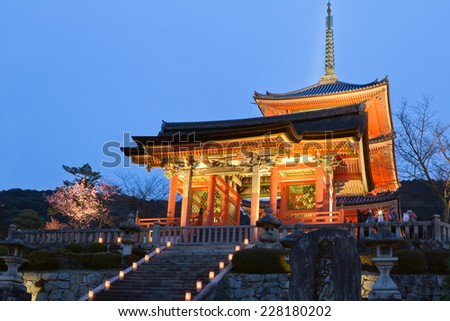 KYOTO, JAPAN - MARCH 17: Seimon Gate and Three-storey Pagoda of Kiyomizu Temple on March 17, 2013 in Kyoto, Japan - stock photo
