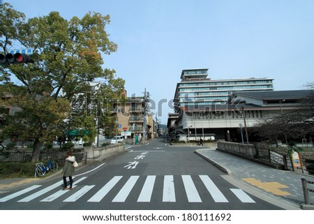 KYOTO,JAPAN-MARCH 22: The landscape of city and street in Kyoto downtown at Kyoto on Mar 22, 2013 in Kyoto,Japan. - stock photo