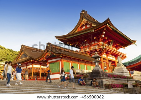 KYOTO,JAPAN- MAY 23, 2016: Fushimi Inari shrine, one of famous landmarks in Kyoto, Japan - stock photo