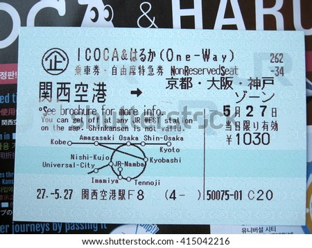 Kyoto, Japan - May 27, 2015: ICOCA discounted ticket for one way Kansai-Airport Express HARUKA. From Kansai Airport Station to Kyoto Station.
