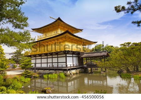 KYOTO,JAPAN- MAY 24, 2016:Kinkaku-ji, the Golden Pavilion, The famous buddhist temple in Kyoto, Japan - stock photo