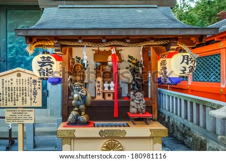 KYOTO, JAPAN - NOVEMBER 19: Daikokuten in Kyoto, Japan on November 19, 2013. Japanese god of luck. His present is fat, smile figure with big sack over his left shoulder and mallet in his right hand