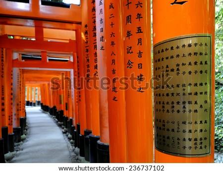 KYOTO, JAPAN - NOVEMBER 7, 2014: Fushimi Inari Taisha is the head shrine of Inari. This is an Unesco World Heritage site and located in Fushimi-ku, Kyoto, Japan. November 7, 2014 Kyoto, Japan - stock photo