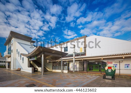 Kyoto, Japan - November 28,2015 : JR Uji Station in Kyoto, Japan. Located on the West Japan Railway Company in Uji, Kyoto, administrates all intermediate stations on the Nara Line