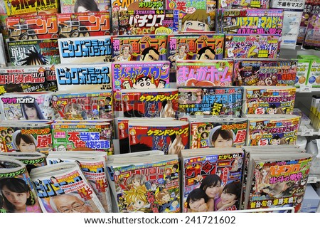 KYOTO, JAPAN - NOVEMBER 9, 2014; Magazines on a news stand in Kyoto that features popular cartoons and youngster magazines. November 9, 2014 Kyoto, Japan - stock photo