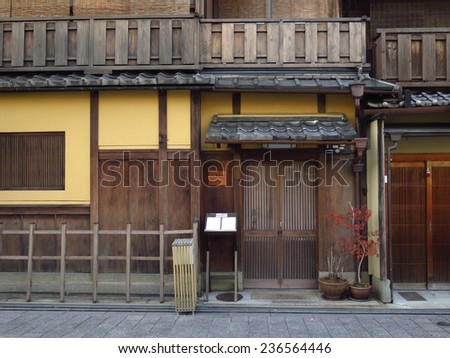 KYOTO, JAPAN - NOVEMBER 24 : Old style restaurant in Gion area, taken November 24, 2014 in Kyoto. Gion is a old town district in Kyoto which full of old shop and restaurant. - stock photo