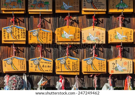 Kyoto, Japan - November 15, 2014: praying tablets at Fushimi Inari shrine on November 15, 2014 in Kyoto, Japan. Fushimi Inari shrine is one of the most popular shinto shrines in Kyoto.