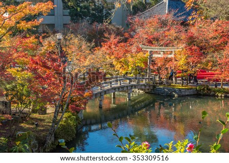 Kyoto, Japan - November 27, 2015 : Unidentified people visit Eikando temple in autumn.Eikando temple is one of the most popular tourist  at Kyoto in high season ( Momiji), Kyoto, Japan.