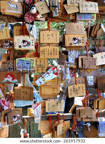 KYOTO,JAPAN-NOVEMBER 3, 2014:Wooden prayer tablets in a temple with all kind of wishes.November 3, 2014 Kyoto, Japan  - stock photo