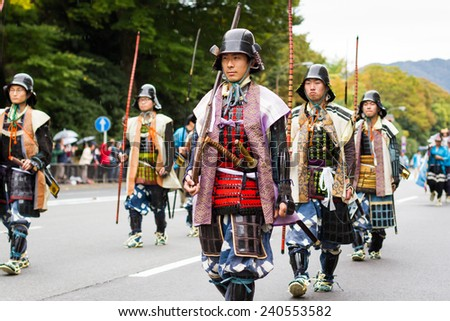 KYOTO, JAPAN, OCTOBER 22, 2014: Jidai Matsuri in Kyoto, Japan on October 22, 2014. Participants at the Historical Parade, one of Kyoto's renowned three great festivals held on 22nd October every year