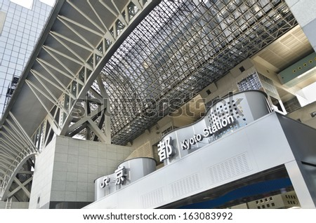 KYOTO, JAPAN - OCTOBER 20: Kyoto train station where you find all the fast bullet trains as well as commuter buses. This is a main entrance as seen on October 20, 2012 in Kyoto, Japan.