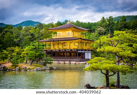 Kyoto, Japan - September 18, 2015: Golden Pavilion Kinkakuji Temple in Kyoto Japan. The famous temple for tourist in kyoto, Japan. - stock photo