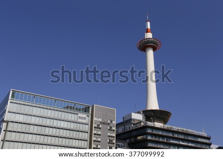 Kyoto, Japan skyline at Kyoto Tower daytimeKyoto, Japan skyline at Kyoto Tower daytime on 23 OCT 2015 - stock photo