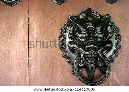 KYOTO, JAPAN : Traditional Japanese Lion door knob