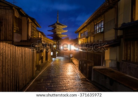 Kyoto, Japanese old town and Yasaka Pagoda at dusk in Higashiyama District - stock photo