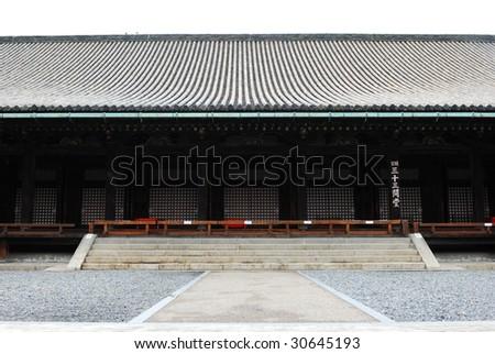 kyoto's temple - stock photo