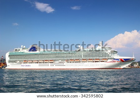 LA SPEZIA, ITALY - AUGUST 08, 2015: Big Azura cruise liner sailing in the harbor of La Spezia, Ligurian province, Italy.