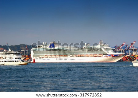 LA SPEZIA, ITALY - AUGUST 08, 2015: P&O Cruises Azura liner in a harbor of La Spezia town, Ligurian region, Italy. The Azura is one of P&O's biggest ships.