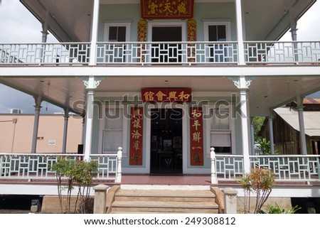 LAHAINA, HI - SEPTEMBER 30: Entrance to the landmark The Wo Hing Museum on September 30, 2014. Wo Hing Museum as once the social center for Chinese immigrants that came to Maui to work the sugarcane. - stock photo
