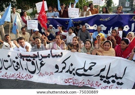 LAHORE, PAKISTAN - APR 10: Supporters of Labour Party (LPP) chant slogans against NATO forces during protest demonstration at Punjab assembly building on April 10, 2011 in Lahore.