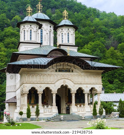 "Lainici Monastery, called ""Bride of the gorge"" , due of its strong white facade is an orthodox  monastery in Targu Jiu ,Gorj County, Romania"