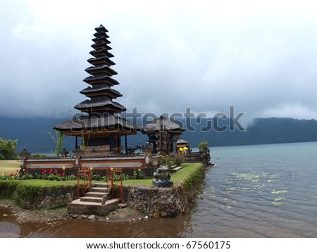 Lake Bratan with Pura Ulun Danu Bratan Temple, Bali, Indonesia - stock photo