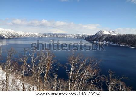 Lake Mashu in Hokkaido, Japan - stock photo