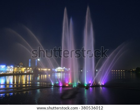Lake the lower boar with a fountain in Kazan, Russia - night view