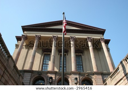 Lancaster County Courthouse. Lancaster, PA. - stock photo