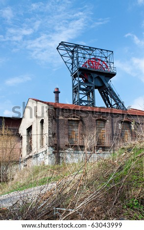Land mine Katowice, Poland - stock photo