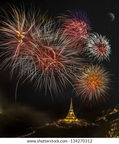 Land scape of phetchaburi province annual fastival fire work - stock photo