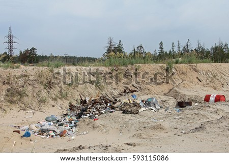 Landfill domestic and man-made debris/The lack of technological culture/Environmental pollution