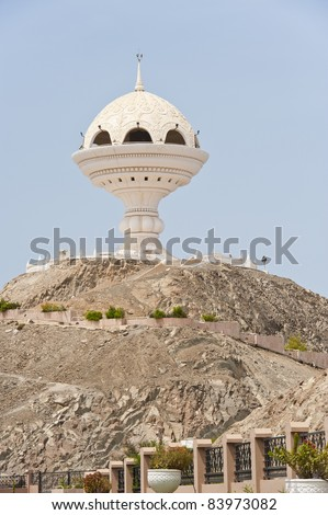 Landmark incense burner structure in Muttrah, Oman, next to the corniche at the traditional souq and harbor of Muscat. - stock photo