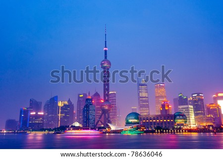 landmark of shanghai china. - stock photo