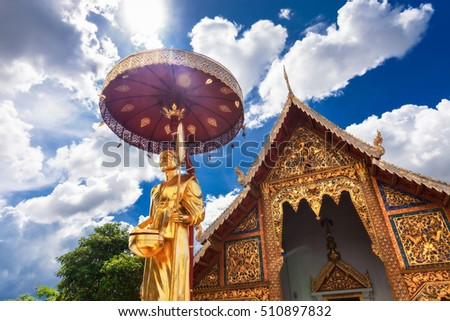 Landmark Thailand Temple (Wat Prasingh) at Chiang mai city,traditional thai architecture in the Lanna style, Chiang Mai province, Thailand