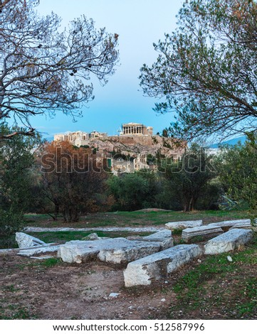 Landscape at Filopappou Hill, Athens with the Acropolis at the background