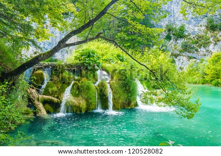 Landscape of Croatian nature - stock photo
