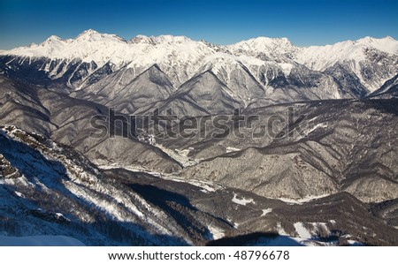 Landscape of mountain snow-covered district, Red glade, (Sochi)