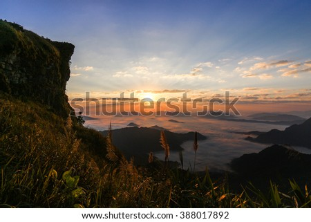 Landscape of mountain view with morning fog at sunrise time  - Background, Wallpaper - stock photo
