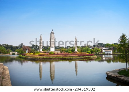 Landscape of Yunnan Nationalities Village, located in Kunming City, Yunnan Province, China. - stock photo
