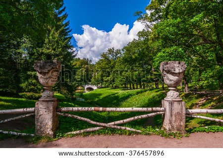 Landscape Park in Pavlovsk. Summer.Beautiful bridge. Decoration in landscape park. The residence of the royal family. Russia. Favorite tourist destination.
