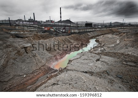 landscape pollution of the environment emission of  industrial plant, Karabash city;  Russia